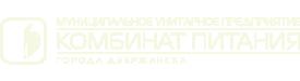 МУП Комбинат питания г. Дзержинска